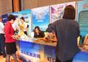 上海宁波联合在琼推介旅游 展示两地最新最热旅游资源