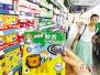 儿童驱蚊产品身价高 业内称只是个营销噱头