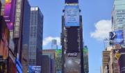 碧桂园潼湖科技小镇向世界展示中国智慧城市创新名片