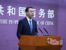 商务部:中方决不打第一枪,若美加征关税中方将被迫反制