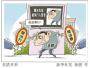 """菏澤""""百日會戰""""執法行動 今年以來拘留""""老賴""""1592人次"""