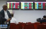 10日A股延续升势 反弹力度明显减弱