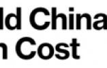"""中国爆出这条大新闻后,特朗普罕见的""""沉默""""印度狂""""吃醋""""!"""