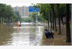 急雨将撞早高峰!今天澳门银河国际博彩官网仍有中到大雨局地暴雨