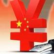 上半年中国经济成绩单