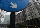 浙江广厦拟15亿元剥离房地产业务,投服中心提出三点质疑
