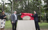 """【组图】""""首批中国茶农抵达巴西纪念牌""""在里约揭牌"""