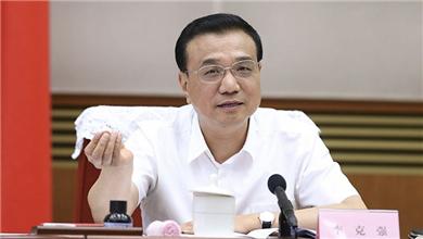总理李克强8月22日主持召开国务院常务会议