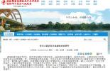 北大清华等校上百师生桂林开会集体食物中毒 92人入院治疗