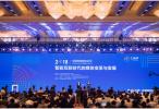 《2018中国网络媒体论坛共识》在宁波发布