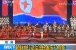 朝鲜人民今日喜迎国庆70周年 将在平壤举行隆重阅兵式