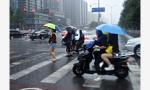 冷空气出手 9月23日江苏或迎下半年气温新低