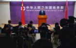 商务部:正在评估美对中国商品加征关税措施的影响