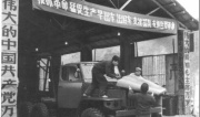 在堅守與變革中砥礪前行--寫在東風公司建設49週年之際