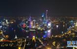 见证改革开放 搭乘中国快车