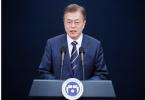 """冒充总统?韩国青瓦台提醒民众提防""""高官诈骗"""""""
