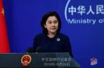 外交部:中日在共同维护多边主义和自由贸易方面责无旁贷