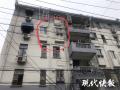 官宣!楼顶阳光房是违建吗?南京出细则了