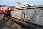 山东龙郓煤业冲击地压致死人数上升到11人