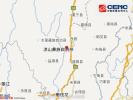 四川凉山州西昌市发生5.1级地震 震源深度19千米