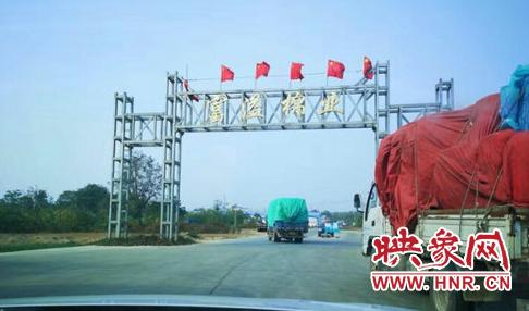 位于新密市来集镇翟坡村的郑州富溢棉业有限公司