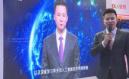 首位中国AI主播