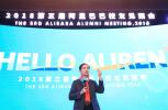 张勇:如果阿里巴巴能活102年,一定是为社会创造价值的公司
