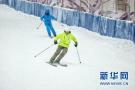 又到滑雪季冬游正当时 南阳有哪些滑雪景区