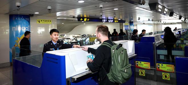 青岛口岸实行144小时过境免办签证政策