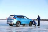 EXEED星途TX完成黑河极寒测试,为自主高端品牌品质护航