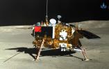 中共中央国务院中央军委致电祝贺 嫦娥四号任务取得圆满成功