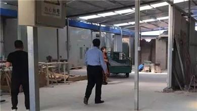 北京 今年将疏解309家一般制造业企业