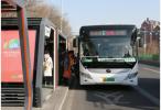 《天津市生态环境保护条例》3月1日施行 禁止新建、扩建高污染项目