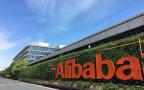阿里CEO张勇:阿里巴巴开放招聘 将创造更多就业
