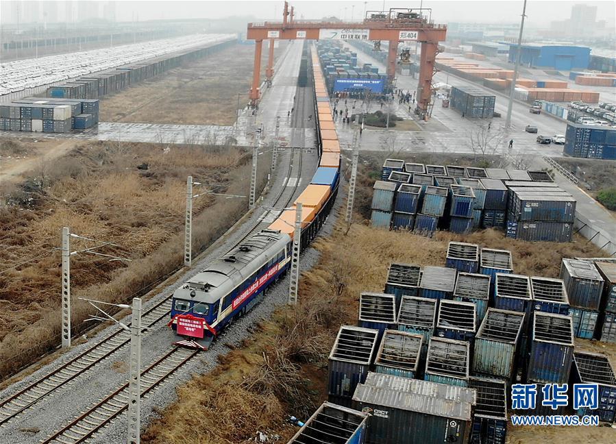 (经济)(6)中欧班列(郑州)开通首条跨境电商专线