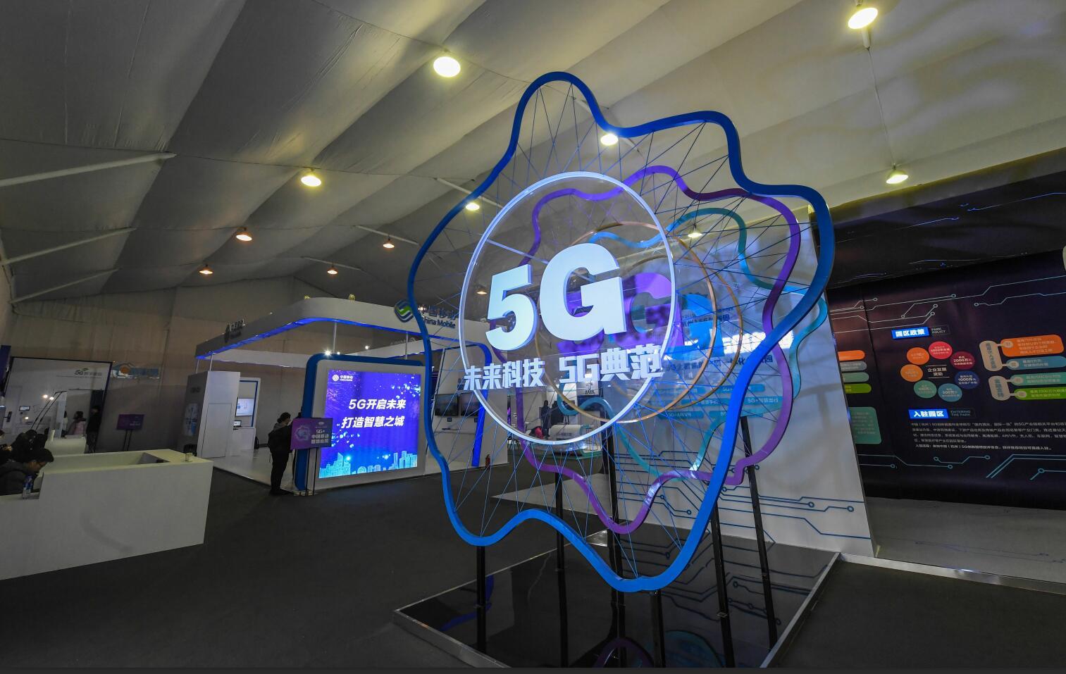 5G有多快?下载2.8G电影最快只要1秒