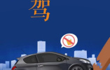 河北省交管局发布5起醉驾肇事交通事故案例