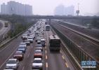 河北28家污染企业退城搬迁 淘汰7.5万辆老旧汽车