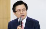 角逐韩国总统?前总理黄教安连续三个月领跑民意调查