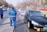 郑州将推行免费洗车:车太脏停路边 有人给你洗