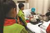 大爱暖彭城!徐州青年路小学师生为患病学生捐款近26万