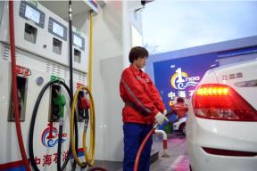 """国庆节后国内油价或迎""""三连涨"""" 上浮约120元/吨"""