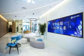 柜面服务体系全新升级  中国太保打造至佳服务体验
