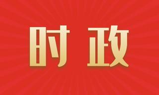 习近平同出席武汉军运会开幕式的各国防务部门和军队领导人及国际军体理事会主要官员合影