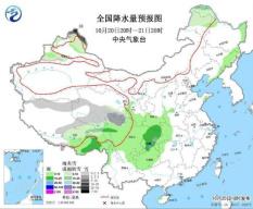 裹紧被子!较强冷空气将影响中国 西南地区多阴雨天气
