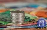 国企股权划转社保基金:至9月底已完成8601亿元
