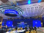 定了!新华社民族品牌工程2020中国品牌日系列活动