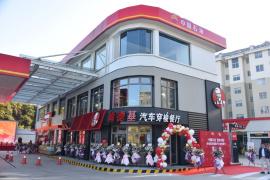 百胜中国与中石化、中石油合作首批加油站加盟餐厅于年内落子