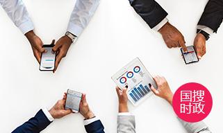 二代征信系统1月19日上线 个人企业信用报告内容将更丰富
