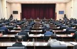 鹤壁市委理论学习中心组举行集体(扩大)学习 马富国郭浩参加
